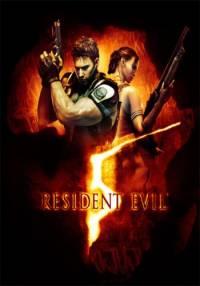 Обитель_зла_5_/_Resident_Evil_5_/_2009/