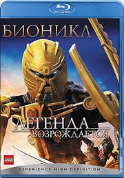 Бионикл:_Легенда_возрождается_/_Bionicle:_The_Legend_Reborn_/_2009/