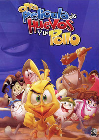Приключения_яиц_и_цыпленка_/_Otra_pelicula_de_huevos_y_un_pollo_/_2009/