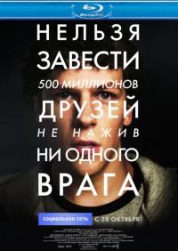 Социальная_сеть_/_The_Social_Network_/_2010/