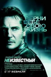 Неизвестный_/_Unknown_/_2011/