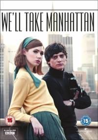 Мы_покорим_Манхэттен_/_We'll_Take_Manhattan_/_2012/