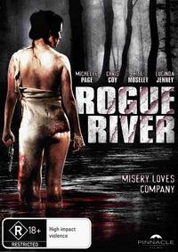 Дикая_река_/_Rogue_River_/_2012/