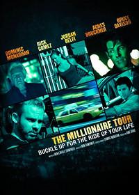 Турне_миллионера_/_The_Millionaire_Tour_/_2012/