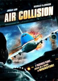 Воздушное_столкновение_/_Air_Collision_/_2012/