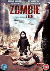 Зомби_108_(Заброшенный_город)_/_Zombie_108_/_2012/