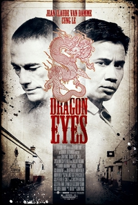 Очи_дракона_/_Dragon_Eyes_/_2012/