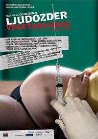 Каннибал-вегетарианец_/_Ljudozder_vegetarijanac_/_2012/